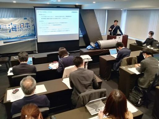 マイクロプラスチック流出実態プロジェクト2019記者説明会