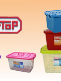 Hi-Top Storage Boxes