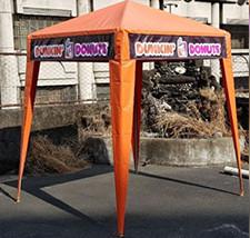 Retractable Tent in Manila