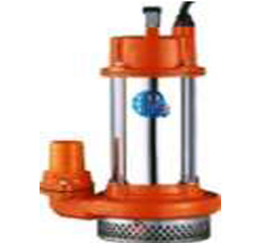 Showfou Submersible Pump