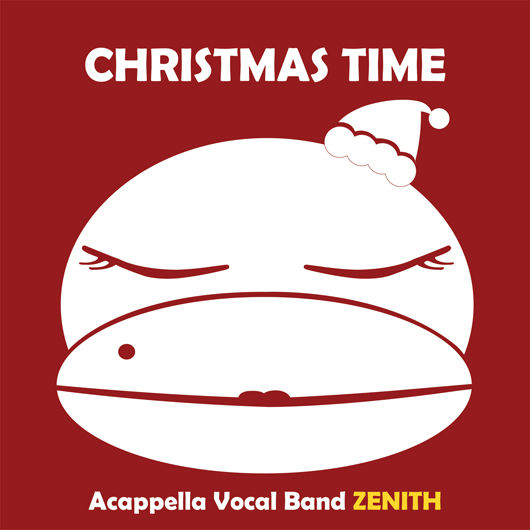 2013-EP-크리스마스-타임_530.jpg