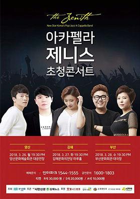 concert_s_02.jpg