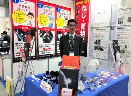 インターモールド/金型展2019開催中!
