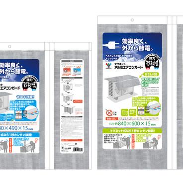 HirozumiDesignWork_11.jpg