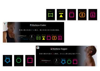 HirozumiDesignWork_7.jpg