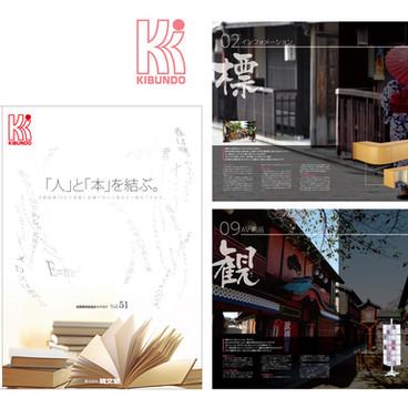 HirozumiDesignWork_22.jpg