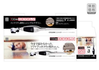 HirozumiDesignWork_25.jpg