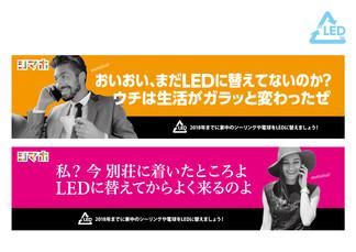 HirozumiDesignWork_27.jpg