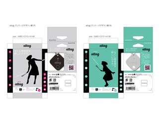 HirozumiDesignWork_21.jpg