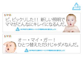 HirozumiDesignWork_26.jpg