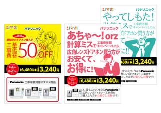 HirozumiDesignWork_20.jpg