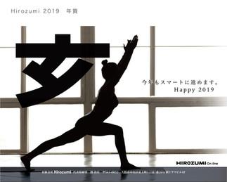 Hirozumi2019年賀状.jpg
