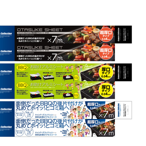 HirozumiDesignWork_4.jpg
