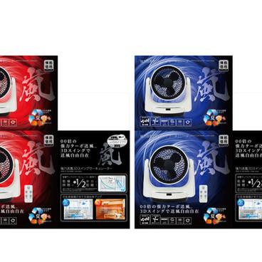 HirozumiDesignWork_24.jpg