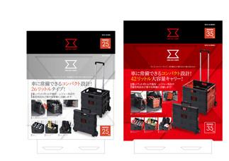 HirozumiDesignWork_10.jpg