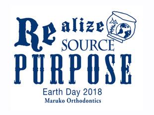 RePurpose 2018 - Earth Day at Maruko Orthodontics