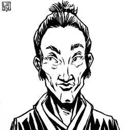 espion du shogun 300.jpg
