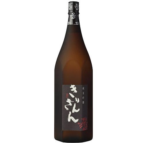 Kirinzan, Brown bottle (Junmai Ginjo) Magnum 180cl
