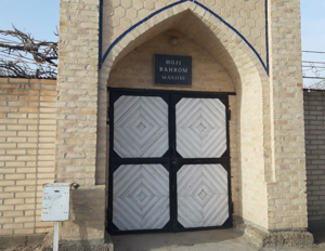 UZBEKISTAN: Shia mosque reopenings blocked, Religion Law passed with no published text
