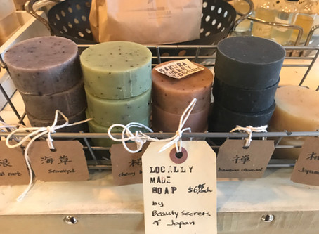 5th Day of Christmas: Gift Guide: Soap