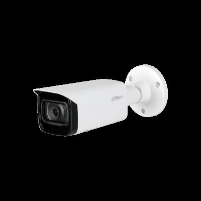 Dahua  2MP IR Bullet WizMind Network Camera