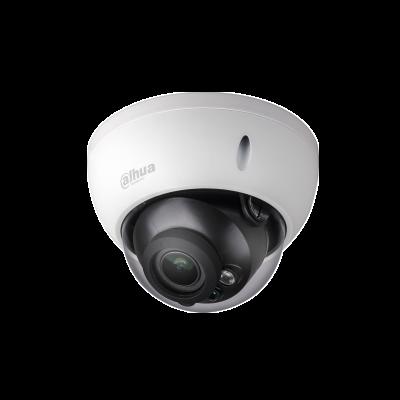 Dahua   4MP HDCVI Motion Eye Camera