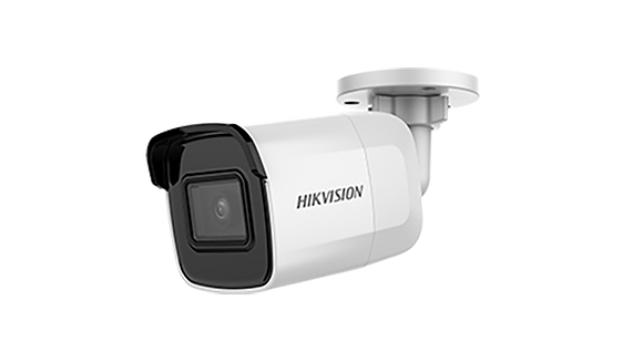 Hikvision  2 MP WDR Fixed Mini Bullet Network Camera