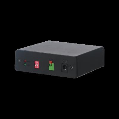 Dahua  Alarm Box