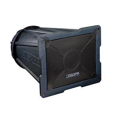 DSPPA DSP3008A 150W Outdoor Horn Speaker
