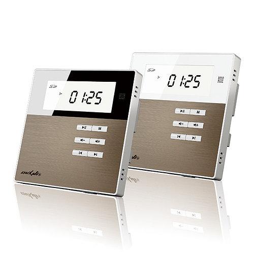 DSPPA DM835 Smart Home on Wall Music Amplifier