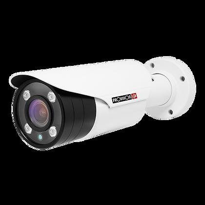 Provision  40M IR Motorized Lens Bullet