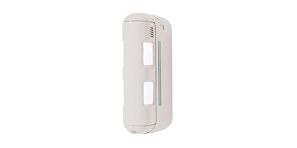 OPTEX BX80 wireless ready - low current detector