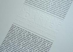 Custom Ketubah Letterpress
