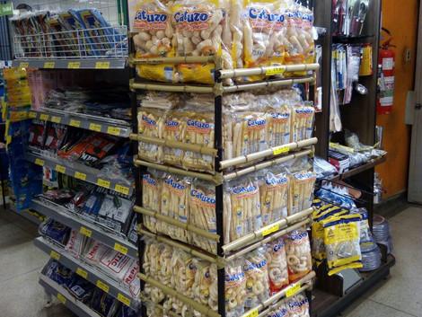 Novos pontos de venda: emParaguaçu, compre nossos biscoitos também nos Supermercados União