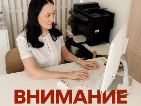 """ВНИМАНИЕ! Поменялся адрес представительства ГК """"СОЮЗ"""" на ЖК """"Лапландия""""!"""