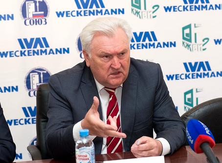 НОВАЯ ЛИНИЯ WECKENMANN