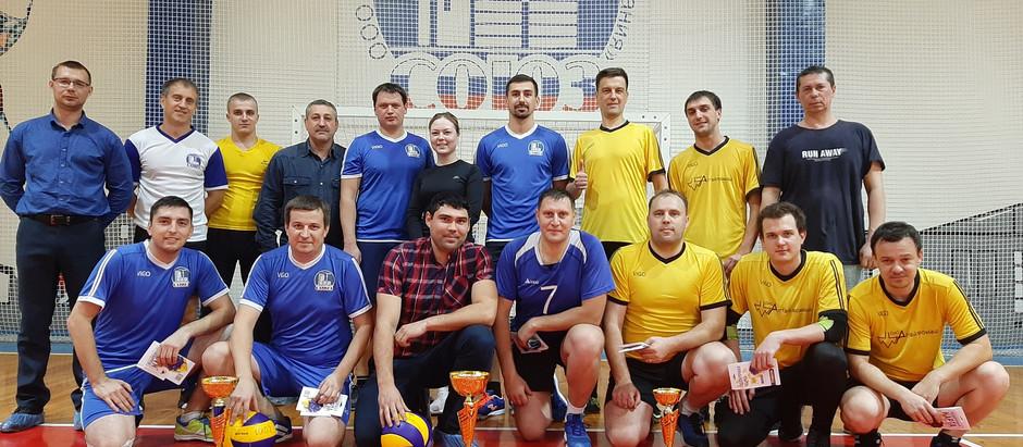 30 октября 2019 года в рамках V Спартакиады прошли соревнования по волейболу