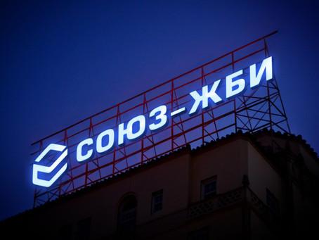 Официальный сайт нашего производства в Санкт-Петербурге