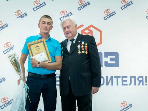 В Барнауле строительная компания «Союз» вручила ключи от новых квартир своим сотрудникам