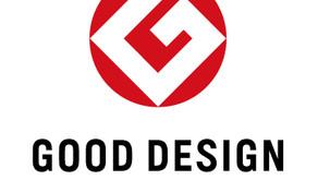 Gooddesign賞を受賞しました! (神奈川大学30号館)
