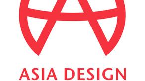 ASIA DESIGN PRIZE 2020にて受賞しました!