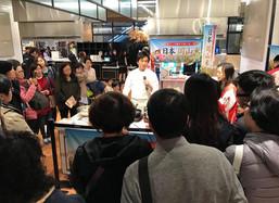 台湾でリゾットのデモンストレーシヨン
