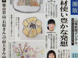「子供夢の料理コンテスト」の表彰式