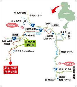 access_map1.jpg