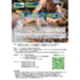 848D4A92-040A-439B-B98C-971B03E2C8BE.jpe