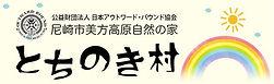 logo_sp.jpg