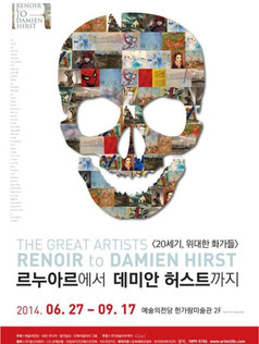 The Great Artists RENOIR  to DAMIEN HIRST