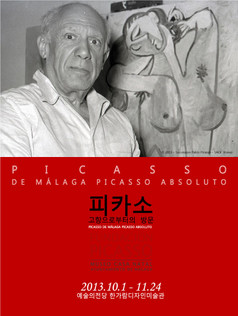 Picasso de Malaga, Picasso Absoluto
