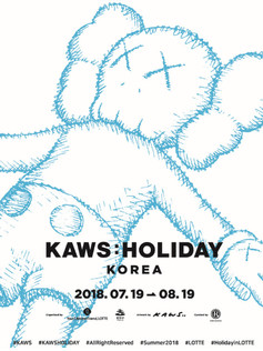 Kaws Holiday