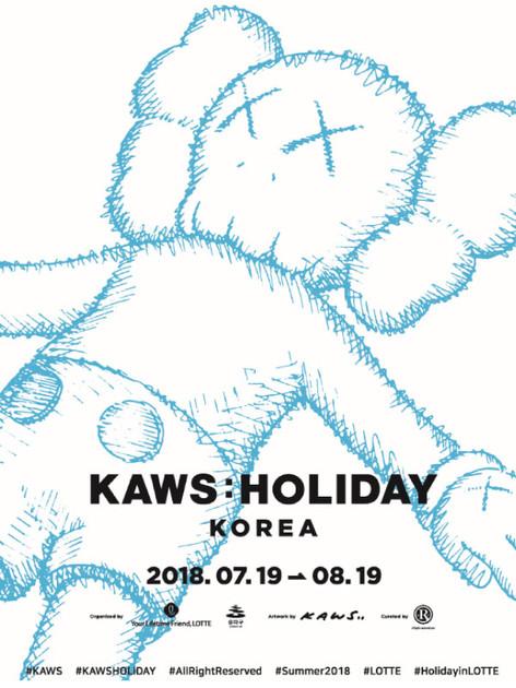 Kaws Holiday